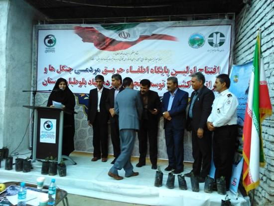 افتتاح نخستین پایگاه مردمی اطفاء حریق جنگلها و مراتع کشور در لرستان
