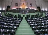 انتقاد شدید معصومه ابتکار از عملکرد زیست محیطی مجلس نهم